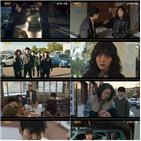 소문,악귀,사건,지청신,경이,노창규