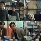 김원해,허쉬,한준혁,정세준,방송