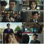 한준혁,양윤경,오수연,허쉬,김기하,사건,변화,위해