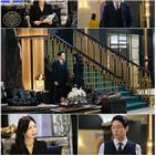 주단태,김소연,엄기준,펜트하우스,천서진,눈빛,방송,엔딩