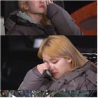 승희,축구야구,눈물,이야기