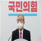 음성,민의힘,판정,대변인