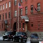 러시아,미국,영사관,폐쇄,외교관,업무
