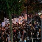 레바논,수업료,시위,파운드