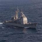 대만,대만해협,중국,군함,통과,미국,무력