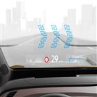 디스플레이,정보,표시,운전자,증강현실,헤드업,스크린,세계