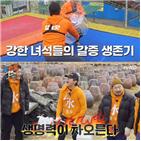 39수트롱맨,39은,공개