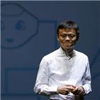 중국,앤트그룹,제안,당국,기업,지분