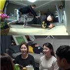 김예령,김수현,엄마,윤석민,아내,가족