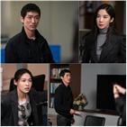 남궁민,김설현,이청아,반전
