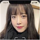 스마트폰,구혜선,페이스아이디,공개,스타,파괴,화제