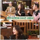 심진화,김원효,부부