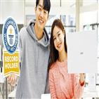 노트북,모델,갤럭시북,LG,초경량,그램,인텔,신제품