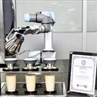 로봇,LG전자,커피,자격증,바리스타봇,클로이