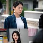 사건,마을,공혜원,도정우