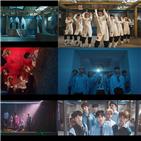 앨범,데뷔,멤버,뮤직비디오