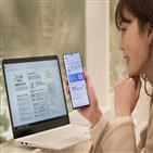 인증서,인증,고객,통신3사,서비스,국세청,정보