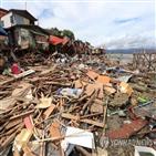 필리핀,최소,폭풍