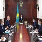 카자흐스탄,금지,제한조치