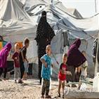 여성,시리아,핀란드