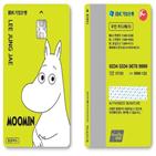 카드,항균카드