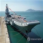 훈련,중국,대만해협,산둥함,통과,항모,대만