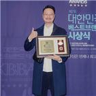 부문,대상,코스메틱,대한민국,우천,베스트브랜드대상
