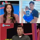 배지현,류현진,마사지,서장훈