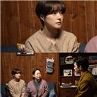 한애리,김서진,과거