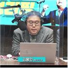 기자,나꼼수,주진우,질문,윤석열,멤버