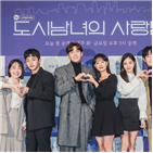 감독,지창욱,박신우,도시남녀,김지원,느낌,부분,한지은,사랑법