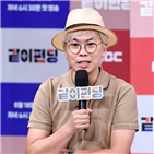 김태호,MBC,1억