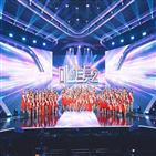미스트롯2,매니지먼트,린브랜딩,트롯,원조