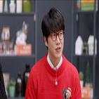 서울,성시경,서울집,이혜성
