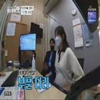 박은영,아이,의사,얼굴