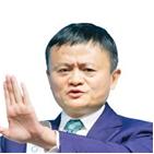 앤트그룹,중국,당국,정부,제안,지분,국유