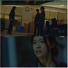 도정우,공혜원,마음