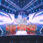 미스트롯2,매니지먼트,트롯,린브랜딩