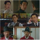 김태우,캐릭터,철인왕후,사랑한,스파이