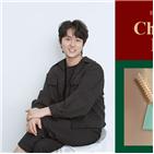 제이센,이벤트,크리스마스,진행
