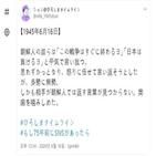 히로시마,조선인,인권