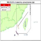 중국,대만,대만해협,군용기,중간선,전술