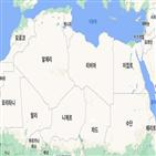 이스라엘,모로코,여객기,미국,관계