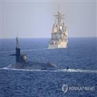 미국,이란,핵잠수함,호르무즈,중동,솔레
