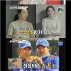 김예령,김수현,아내