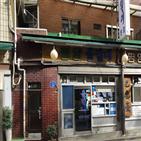 선정,백년가게,유명,업력,서울,기부,지원,출시,소재