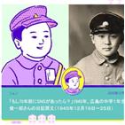조센징,일본,히로시마,차별,NHK,인권