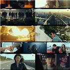 시지프스,영상,박신혜,조승우,세상,위험,스케일,티저