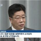 KBS,영상,관련,자막