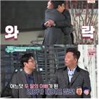 박준형,테이프,김영덕